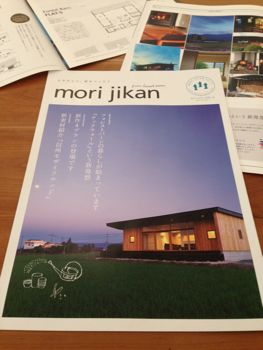 Forest Barnの情報誌『mori jikan VOL3』ができました!