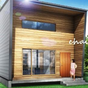 チェアハウスは、すぐにそのまま建てられる。